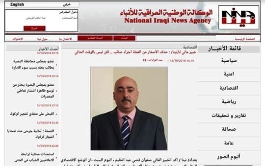 خلال لقائه بوكالة الانباء العراقية .. تدريسي من قسم المحاسبة يقترح تأجيل مشروع حذف الاصفار