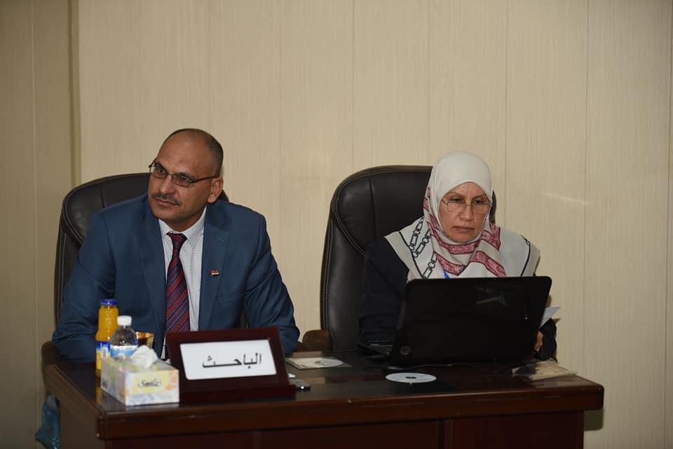 تدريسيو كليتنا يشاركون ببحث في المؤتمر العلمي الرابع للكلية التقنية الادارية – بغداد